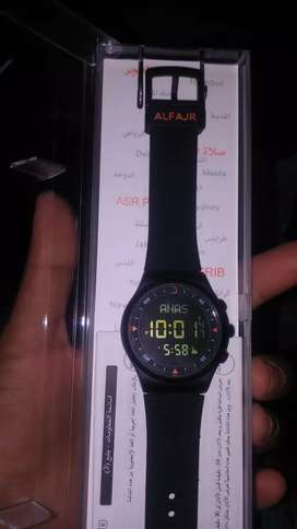 al fajr watch