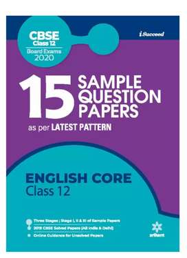 Arihant english sample paper 2020