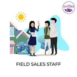 Field Sales Officer - Kochi ( KERALA )