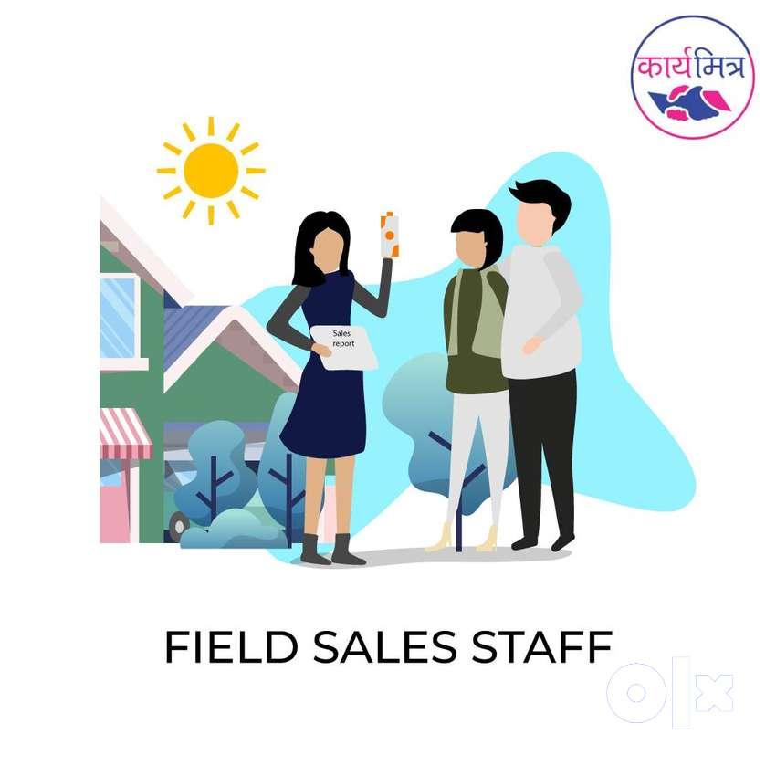 Field Sales Officer - Kochi ( KERALA ) 0
