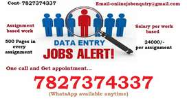 Seats vacant for urgent requirement. One call to get the best opptny