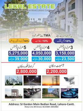 Sj apartments Bedia Road lahore