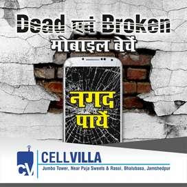 Sell your Dead & Broken phones
