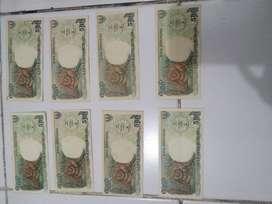 Uang lama 500 rupiah gambar monyet