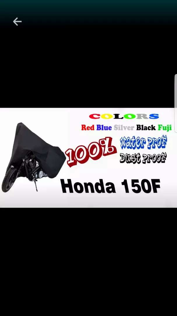 HONDA 150F BIKE COVER WATER PROOF 0