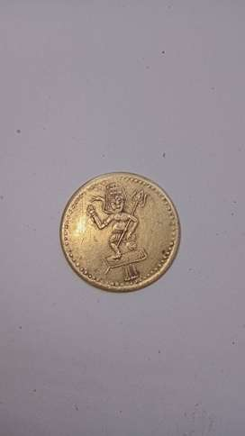 600 year old Mohar india mohar coin 1437