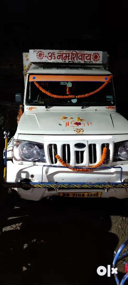 Mahindra Bolero Pickup Hire Service