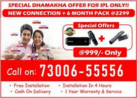 Grand Offer!! Tata sky HD With 6 Month Free Tatasky Airtel DishTV New!