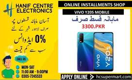 VIVO Y20S MOBILE ON INSTALLMENTS VIVOY20S ON EASY MONTHLY INSTALMENTS