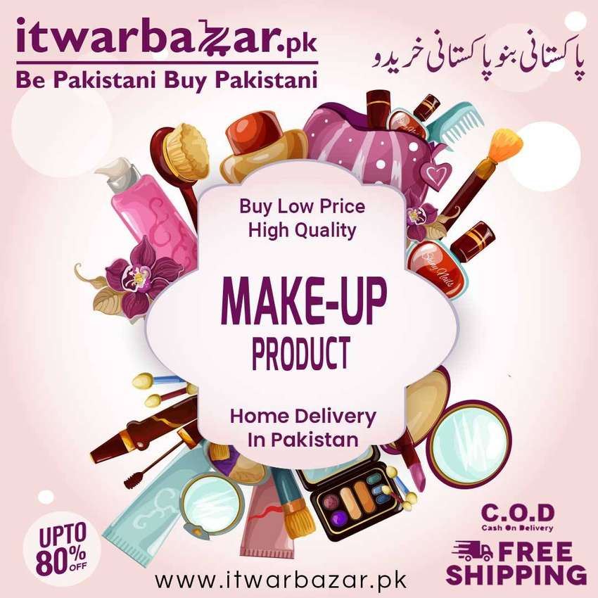 Buy All Makeup products - Home Delivery with COD 0