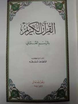 Kursus/privat/ngaji baca Al Qur'an/Belajar Bahasa arab/kitab gundul