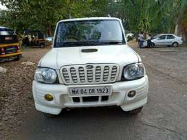Car in sell