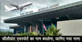 Required Airport Supervisor apply Now