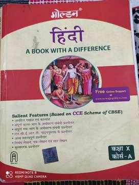 Hindi golden (class 10)