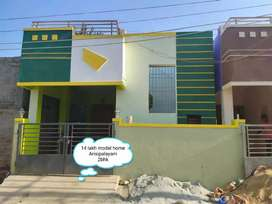 Low budget house for sale coimbatore