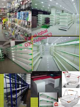 Adjustable, mart solution, pharmacy, super store, grocery store,