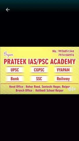 Gyan PRATEEK  IAS / PSC   ACADEMY