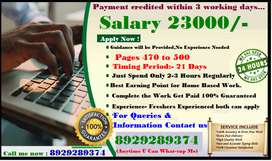 An Excellent Opportunity For English Typing Workers! Earn Upto 23000/-