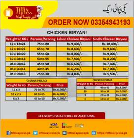 Daig Service In Lahore