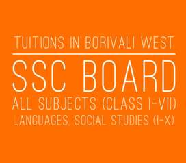 SSC board tuitions(English & मराठी) | All Classes