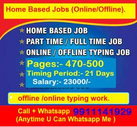 23000 - 46000 | Monthly apply now for home based simple typing work