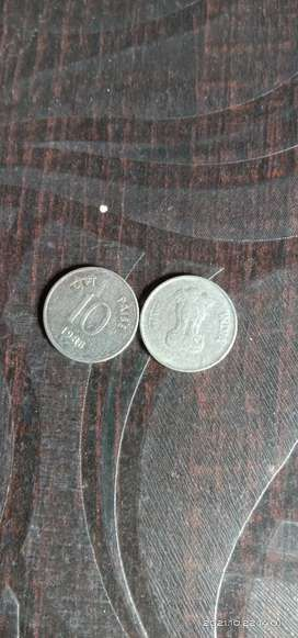 Old coins 25 paise,10 paise, 5 paise