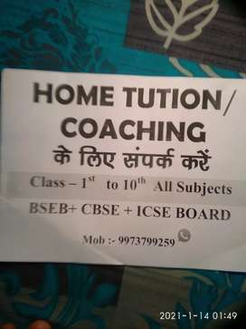 Home tution ( In your Area)