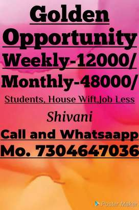 Home based job available follow me all