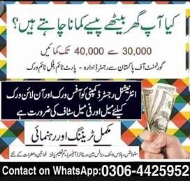 Job available at Home & Office(Part time/ Full time/ Home Base Online)