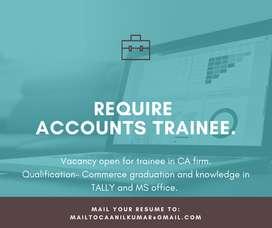 Accounts trainee