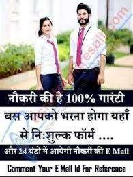 Hiring In Bpo Telecaller In Delhi NCR