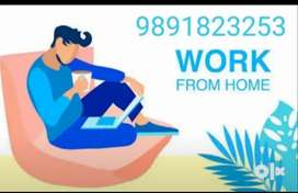 Apply soon Home based jobs part time data entry work