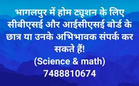 Contact for home tution(science & math)