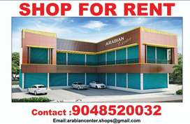 Shops for rent at Edayazham Junction