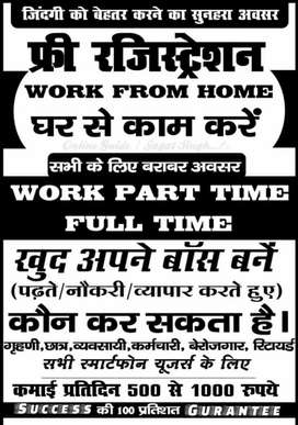 Online part time earning
