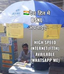 BSNL HIGH SPEED INTERNET (FTTH) AVAILABLE AT INDORE