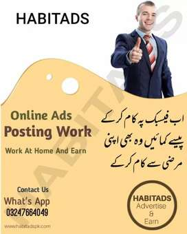 Need online internet users**