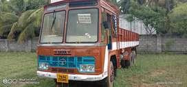 Exchange vehicle