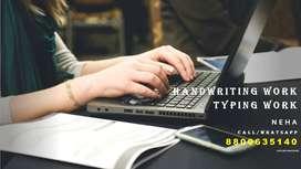 HANDWRITING JOB /TYPING JOB (PART TIME JOB)