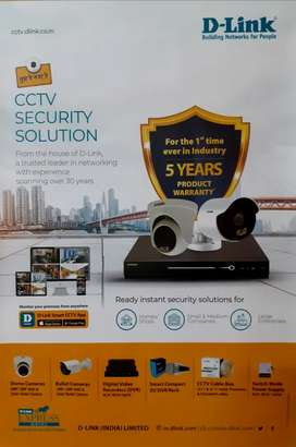 DLINK CCTV SETUP AT THE LOWEST PRICES