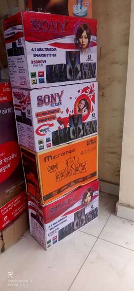 Sony Home Theatre Brand new Rate ghat wad hoju