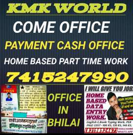 Typing KMK WORLD come office book typing