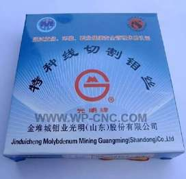 Wirecut roll moly molybdenum wire 0.18mm 2000 meter EDM