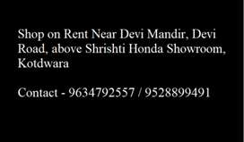 Shop For Rent (Banking, Finance, Tuitions etc)