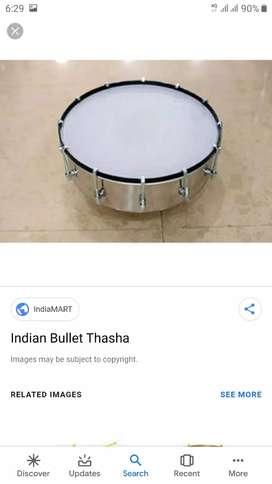 Thasha music player