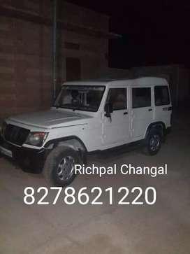 Richpal Changal Didiya khurd