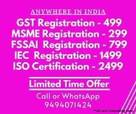 GST / MSME / FSSAI / IEC REGISTRATION / ISO CERTIFICATION
