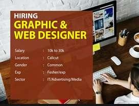 Hiring Graphic Designer