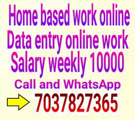 Data entry part time home based job apply