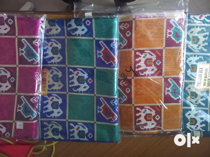 Best silk saree 0
